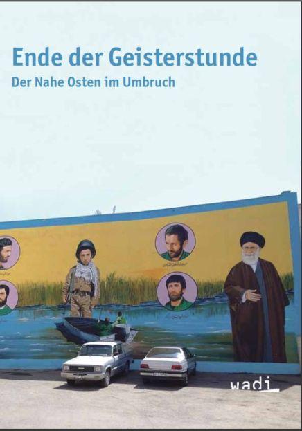 """Rundbrief 07/2015: """"Ende derGeisterstunde"""""""