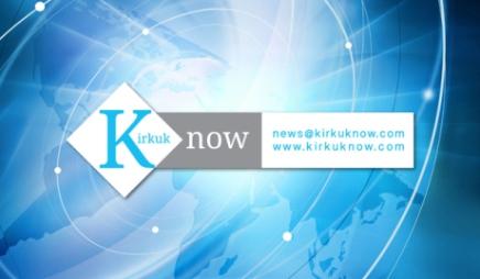 Kirkuk Now