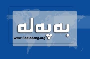 radio-dang