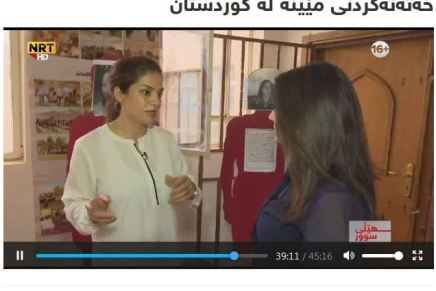 Kurdischer TV-Sender berichtet überFGM