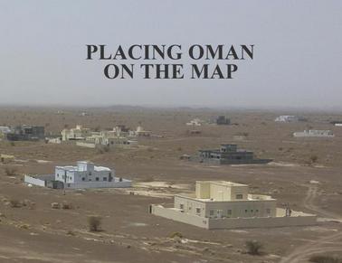 Überraschend verbietet Oman weibliche Genitalverstümmelung
