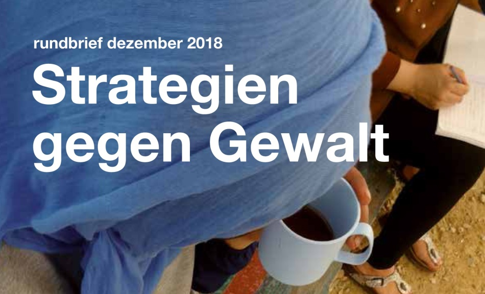 "Wadi-Rundbrief Winter 2018: ""Strategien gegen Gewalt"""