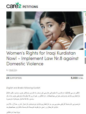Petition in Irakisch-Kurdistan: Frauenrechtejetzt!
