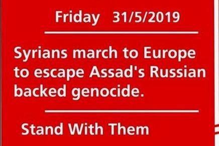 Aufruf zum Sturm der syrisch-türkischen Grenze