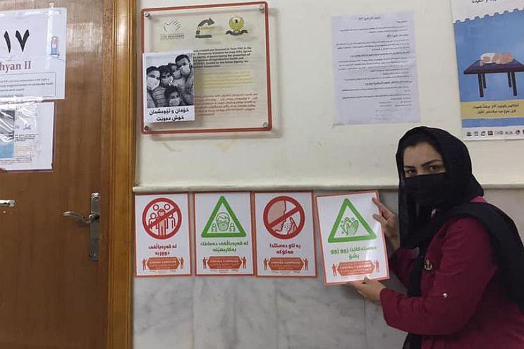 Poster in Behörden